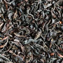 Черный плантационный чай